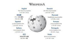 위키피디아가 알려준 인공지능