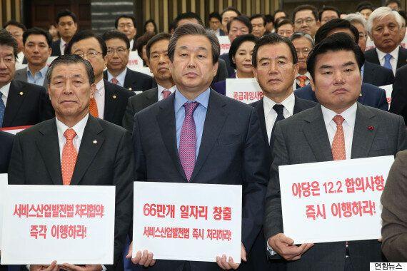 김무성, '쟁점법안' 직권상정에 대해 뒤늦게 '삼권분립'을