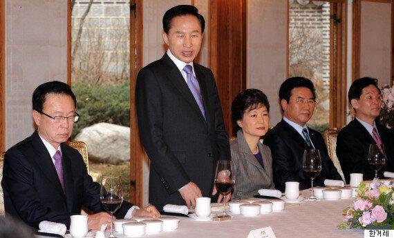 박근혜 대통령의 2009년 발언 :