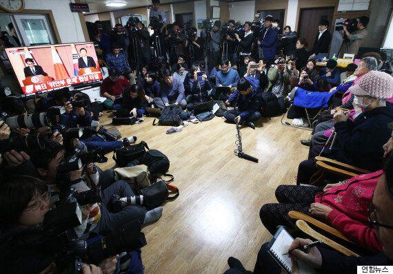 한국과 일본, '위안부 협상' 타결하다(기자회견