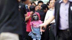 헌법재판소가 '성범죄자 화학적 거세'에 대해 내린