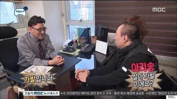 [공식입장] MBC,
