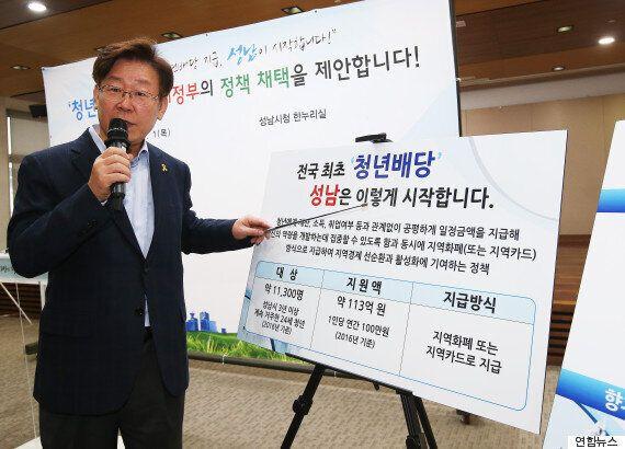 정부, 서울시·성남시 '무상복지' 법정으로