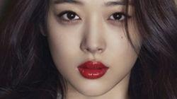 설리, 김수현과 함께 '리얼' 출연