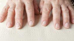 시각장애 70대 노인이 1억 원을 익명으로 기부한