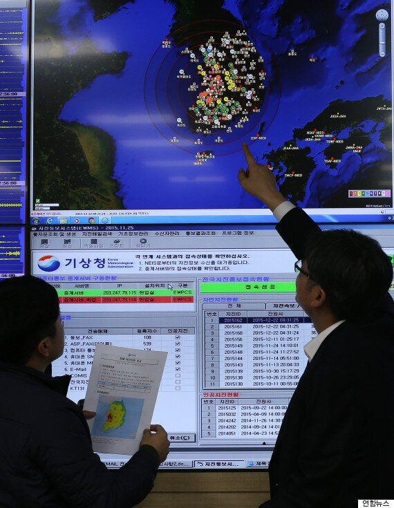 전북 익산에서 또 지진이
