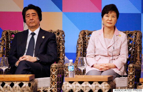 위안부 회담: 日, 10억원대 기금·사죄