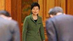 박근혜 정부 3년,