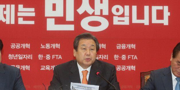 김무성이 말하는 정치인과 정당의 의무, 그리고