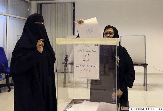 사우디 첫 여성 참여 지방선거에서 여성 당선자
