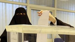 사우디 첫 여성 참여 지방선거에서 나온 여성