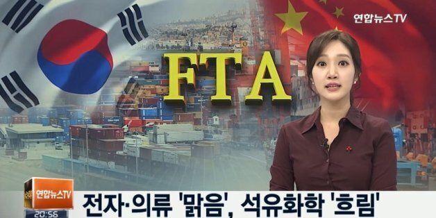 한중 FTA, 20일 공식
