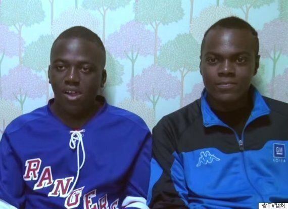 콩고 왕자 라비 남매가 말하는 '흑형'이라는