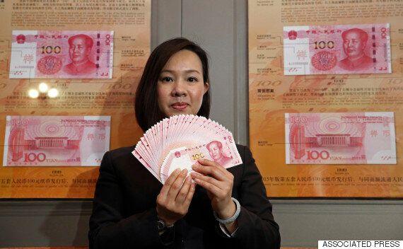 중국 위안화, 기축통화 편입