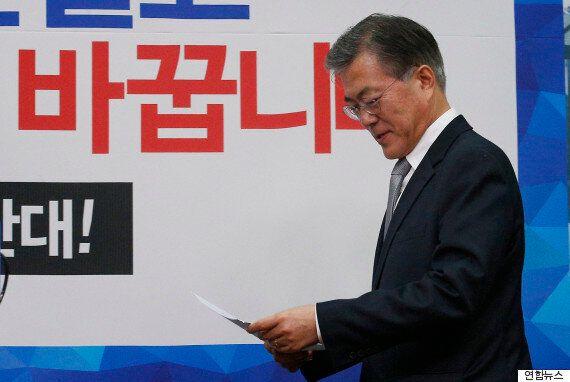 새정치민주연합 당 이름 바꾼다 : '국민공모'