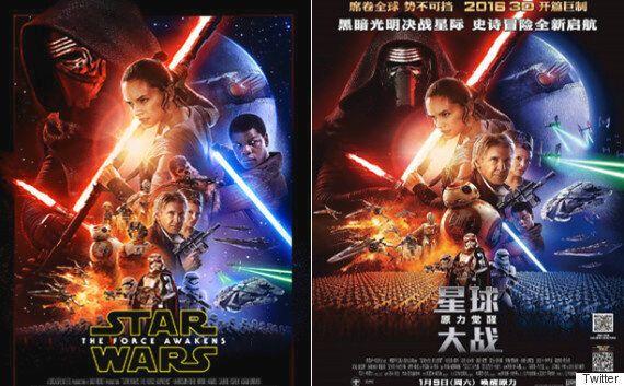 '스타워즈' 중국판 포스터에서 이상한 점을