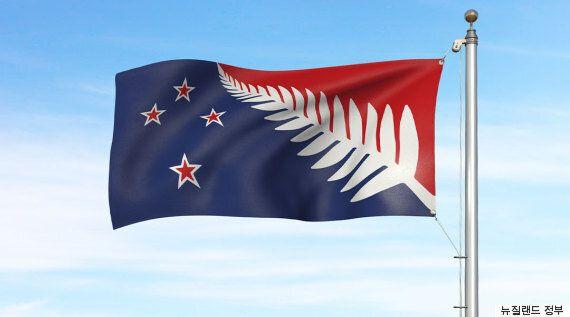 뉴질랜드 새 국기 최종후보가