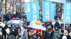 22장의 사진으로 보는 '제2차 민중