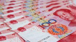 위안화 기축통화 편입 : 달러·유로화와