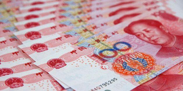 IMF, 중국 위안화 기축통화로 편입 : 달러·유로화와