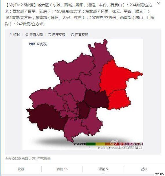 스모그 적색경보 첫날 베이징, 기준치 10배 초미세먼지