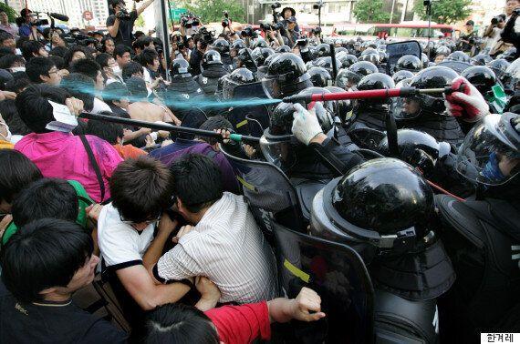 경찰, '불법행위 시위대에 물감 뿌린 뒤