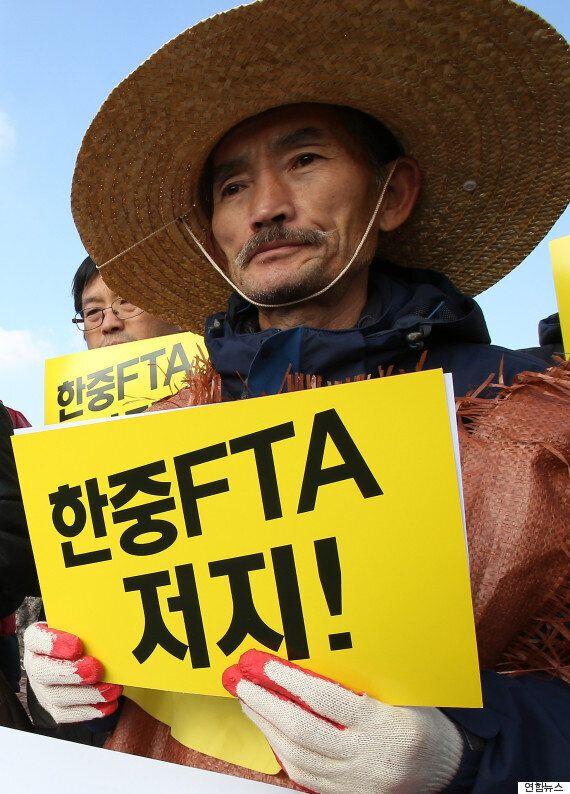 'FTA 농어촌 상생기금'은 재벌