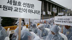 프랑스 법원 유병언 장녀 한국에 인도
