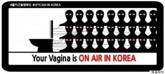 [허핑턴포스트코리아 인터뷰] 2015년, 한국의 '여성혐오'를
