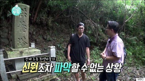 '무한도전 : 배달의 무도 - 하시마섬의 비밀', 국제앰네스티 언론상