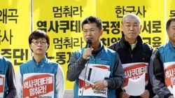 '국정화 시국선언 파악' 공무원에 '장관 표창'