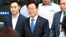 이재명 경기지사에게 '당선무효'에 해당하는 벌금 300만원이