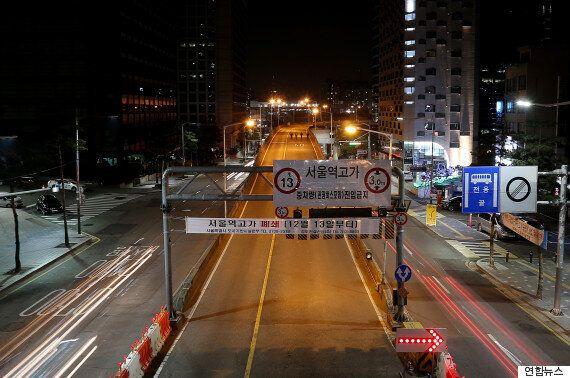 서울역고가 45년 만에 폐쇄...염천교·숙대입구로