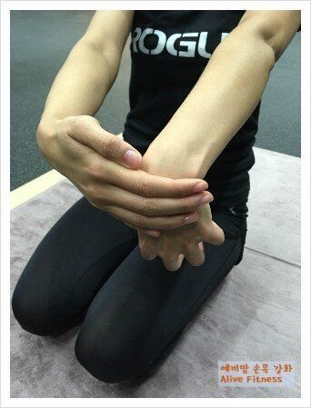 예비맘을 위한 손목
