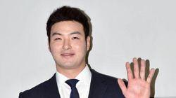 박병호, 미네소타 트윈스와 공식 계약