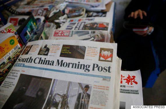 알리바바, 홍콩 유력신문 사우스차이나모닝포스트