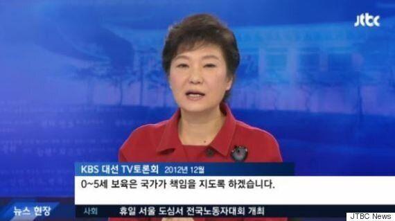교육감들이 박근혜 대통령의 공약 '누리과정' 예산지원을 거듭