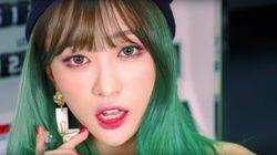 EXID, 신곡 '핫 핑크' 뮤직비디오