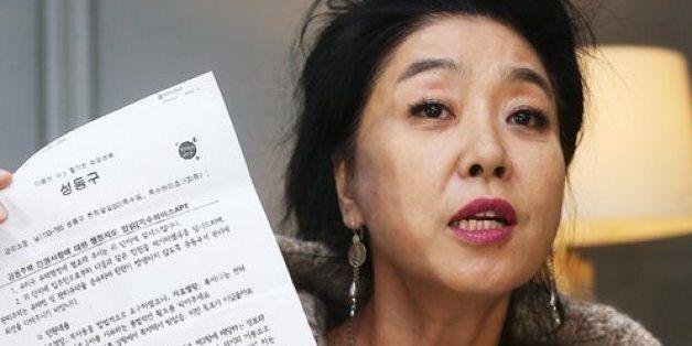 김부선, 서류 문제로 동대표와 폭행