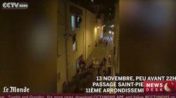 파리 바타클랑 극장의 참혹했던 테러