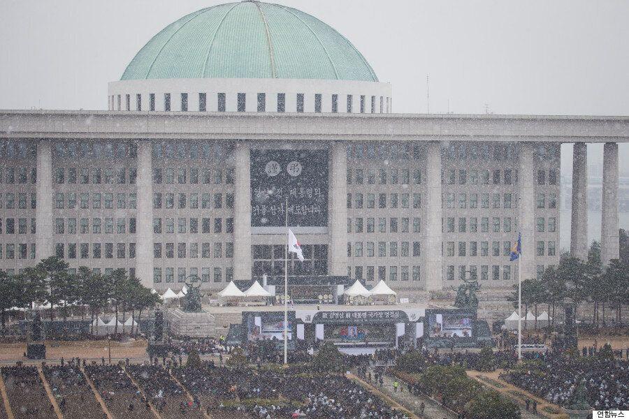의회민주주의자, 김영삼 전 대통령 영결식이