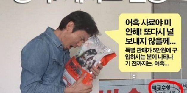 박근혜 비판한 박성수 씨, 재판 없이 7개월째 구치소에