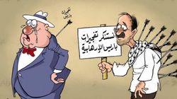 파리 테러를 향한 아랍 만화가들의 반응(만평