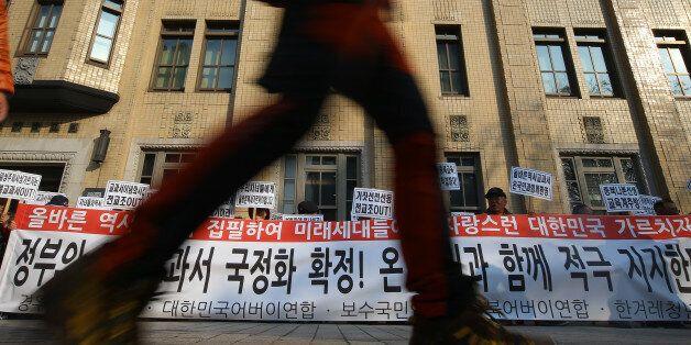 '국정화 찬성 서명지' 무더기