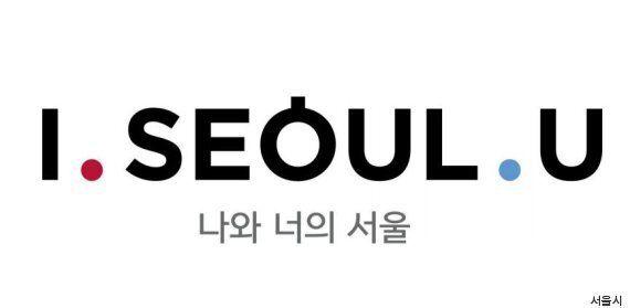 외국인 설문조사 결과: I·SEOUL·U < Hi