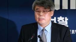 '여기자 성추행 혐의' 서울고검 검사에게 내려진