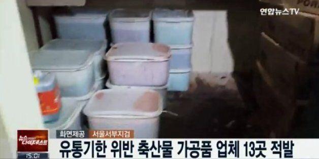 날파리 끓는 작업장에서 고기 가공해 인터넷 판매한 업체 13곳