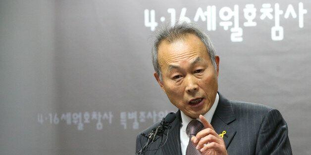 청와대, 세월호특조위 '대통령 행적조사'에