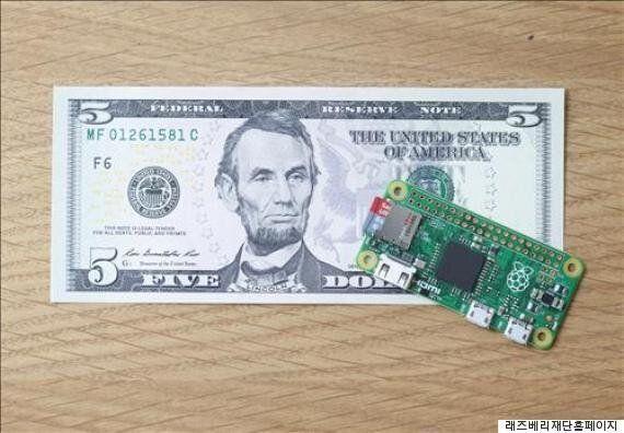 신용카드보다 작은 5달러짜리