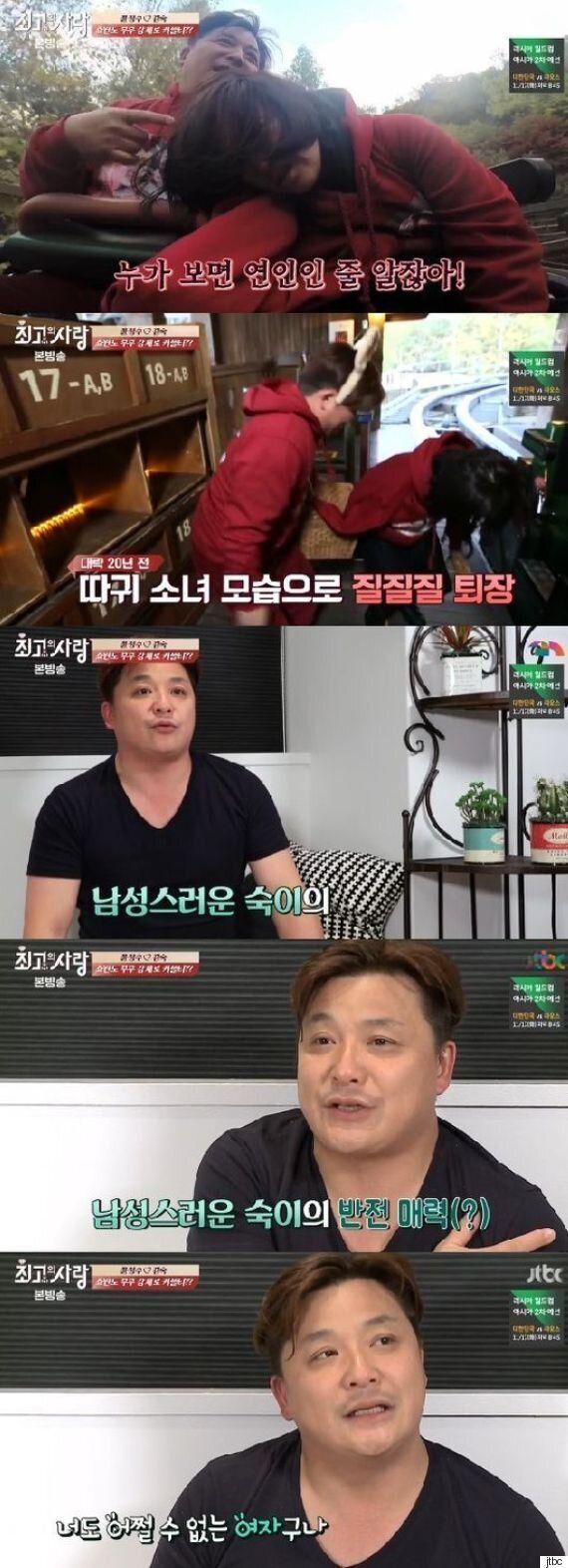 '님과함께' 김숙-윤정수 사랑의 순간들